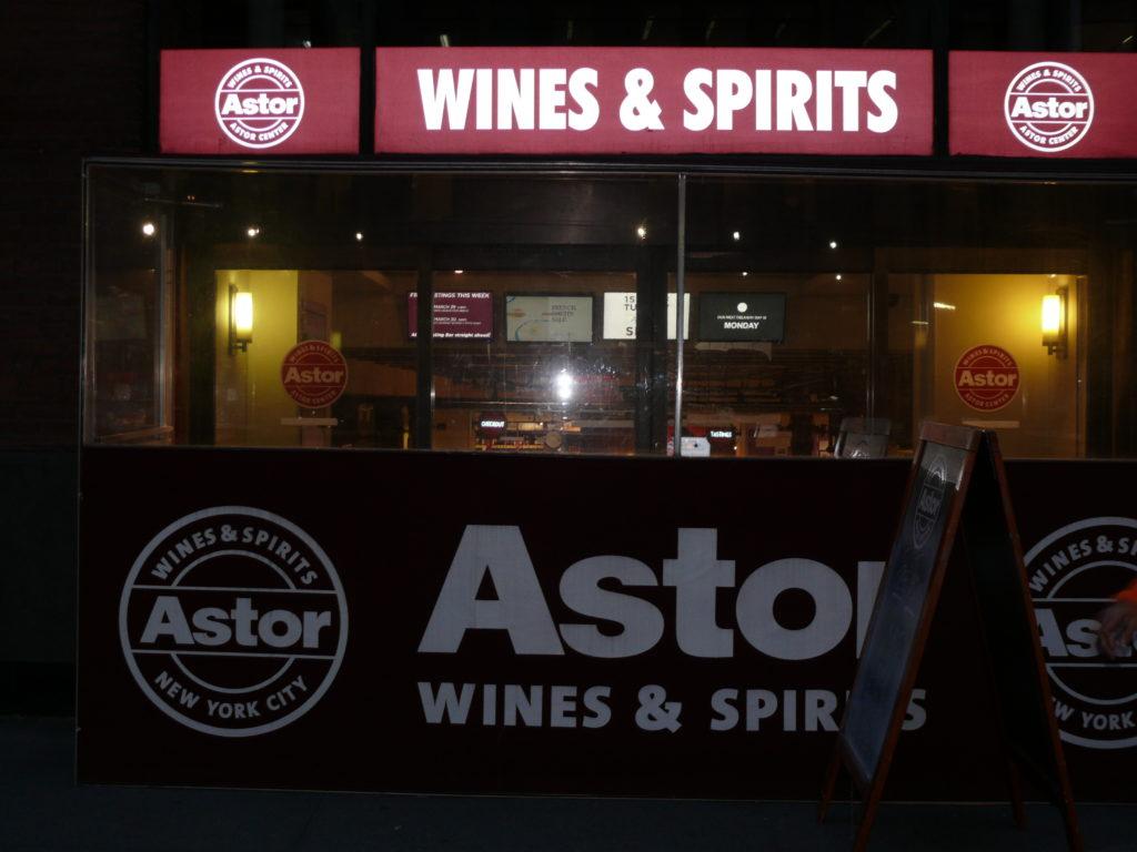 wine shop in New York